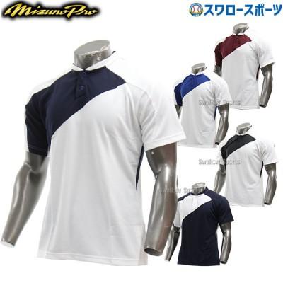 ミズノ ミズノプロ ベースボールシャツ・侍ジャパンモデル 12JC7L01
