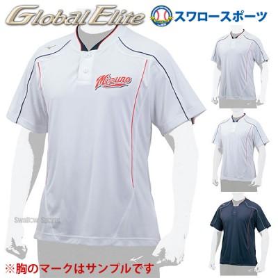 ミズノ ベースボールシャツ 12JC7L06