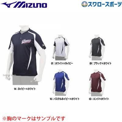 ミズノ ベースボールシャツ 12JC7L07
