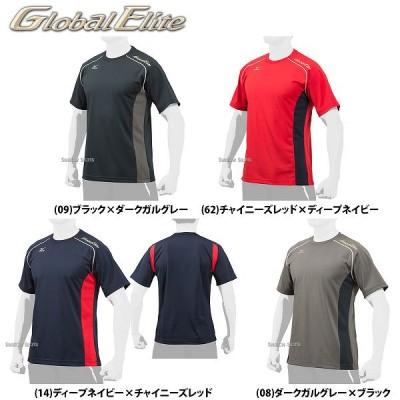 【即日出荷】 ミズノ グローバルエリート ベースボールシャツ 12JC7L40