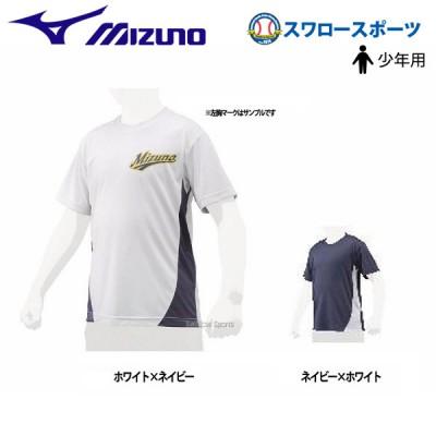 ミズノ ジュニア・ベースボールシャツ 12JC7L81