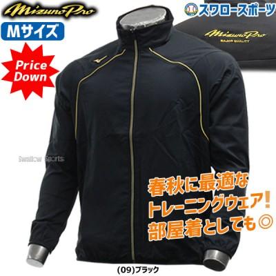 ミズノ ミズノプロ トレーニングクロスシャツ 12JC7R03 野球用品