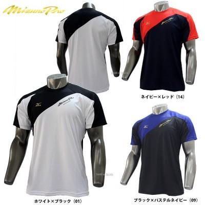 ミズノ 丸首Tシャツ 12JC7X93