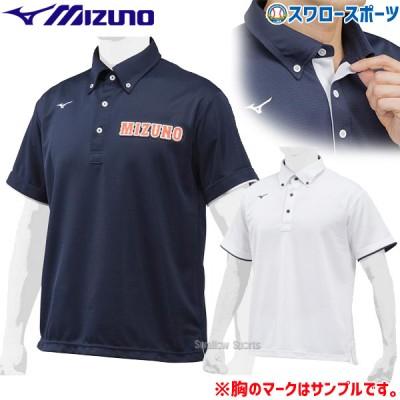 ミズノ MIZUNO ポロシャツ 半袖 12JC8H12