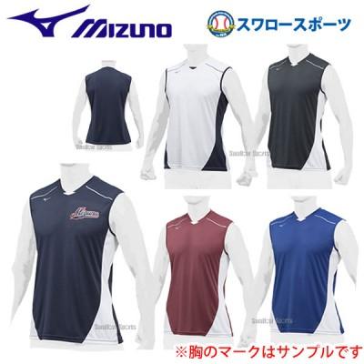 ミズノ ベースボールシャツ クールスリーブ ユニセックス 12JC8L23