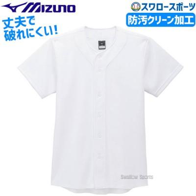 ミズノ ウェア ユニフォーム シャツ GACHIユニフォームシャツ 12JC9F6001 Mizuno
