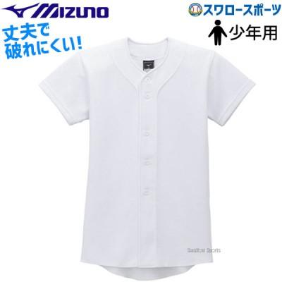ミズノ ウェア ユニフォーム シャツ ジュニア GACHIユニフォームシャツ 12JC9F8001 Mizuno
