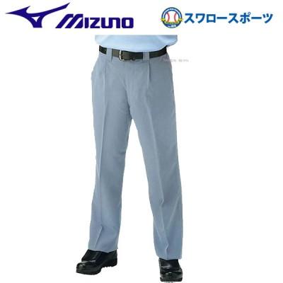 ミズノ ウェア 審判員用 スラックス 夏用 12JD4X2004