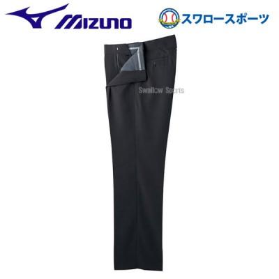 ミズノ 審判用ウェア スラックスオールシーズン用 12JD5X2307