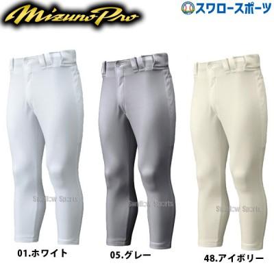 ミズノプロ 試合用 ユニフォーム ニット 野球 ユニフォームパンツ ズボン レギュラータイプ 12JD6F01