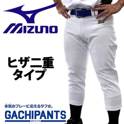 ミズノ ユニフォーム 練習用スペア 野球 ユニフォームパンツ ズボン ヒザ二重 ガチパンツ 12JD6F6001