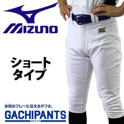 ミズノ ユニフォーム 練習用スペア 野球 ユニフォームパンツ ズボン ショートタイプ ガチパンツ 12JD6F6401