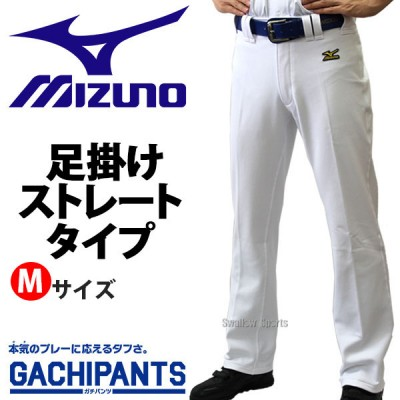 ミズノ ユニフォーム 練習用スペア 野球 ユニフォームパンツ ズボン 足掛けストレートタイプ ガチパンツ 12JD6F6501