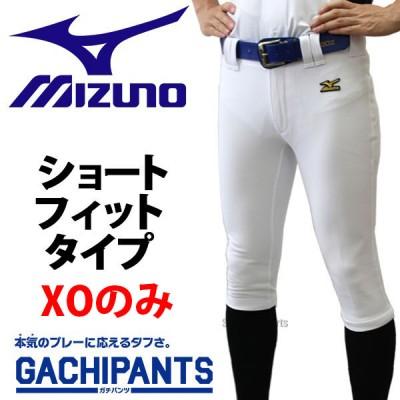 ミズノ ユニフォーム 練習用スペア 野球 ユニフォームパンツ ズボン ショートフィットタイプ ガチパンツ 12JD6F6701