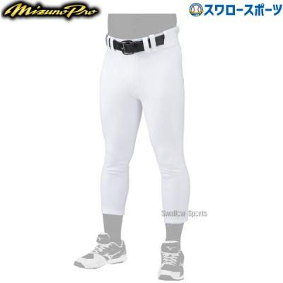 ミズノ ミズノプロ 野球 ウェア ユニフォームパンツ ズボン 試合用 レギュラータイプ ニット 12JD8F0391 MIZUNO