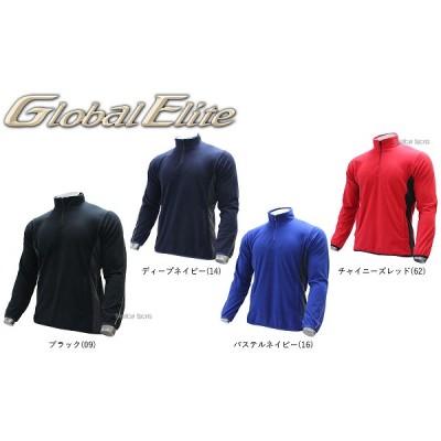 【即日出荷】 ミズノ グローバルエリート ストレッチフリース ジャケット Oサイズ以上 12JE6K91 ウェア ファッション ウエア Mizuno 野球用品 スワロースポーツ