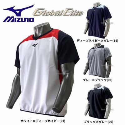 【即日出荷】 ミズノ MIZUNO 限定 ウェア グローバルエリート  Vネックジャケット 半袖 12JE8V80