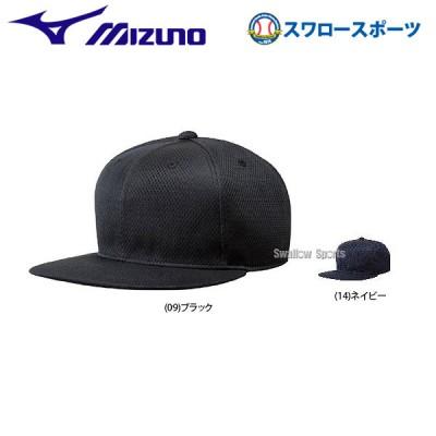 ミズノ キャップ オールメッシュ 六方型 12JW7B10 野球用品 スワロースポーツ