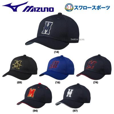 ミズノ MIZUNO キャップ オールメッシュ 六方型 12JW9B09