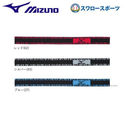 ミズノ MIZUNO ストッキングバンド 12JY6S03
