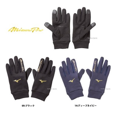 【即日出荷】 ミズノ ミズノプロ 限定 両手用 フリース手袋 スマホ対応 12JY7E60