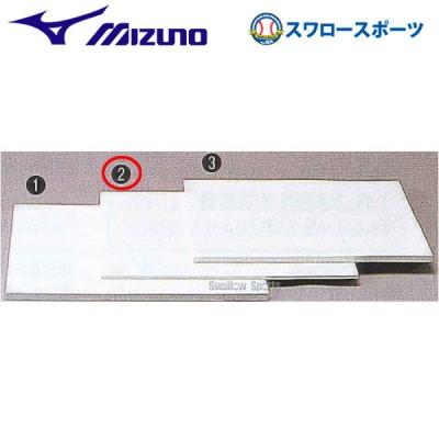 ミズノ 一般 ゴム ベース (公式規格品) 高さ0.5cm 16JAB14100 Mizuno 野球用品 スワロースポーツ