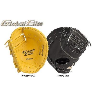 ミズノ ソフトボール ミット グローバルエリート G gear 捕手・一塁手兼用 1AJCS14410