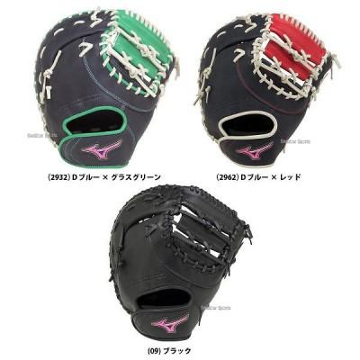 ミズノ ソフトボール用 MBA U-mind 捕手用 1AJCS16510 キャッチャーミット 野球用品 スワロースポーツ