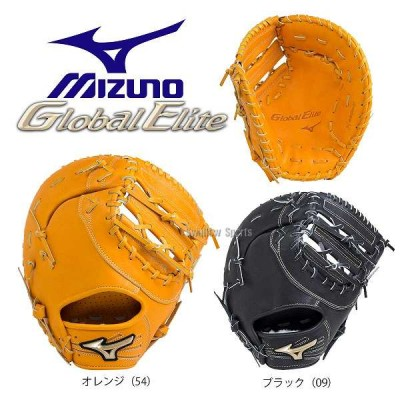 ミズノ 硬式 ミット ファーストミット グローバルエリート Hselection02 一塁手用  TK型 1AJFH18300