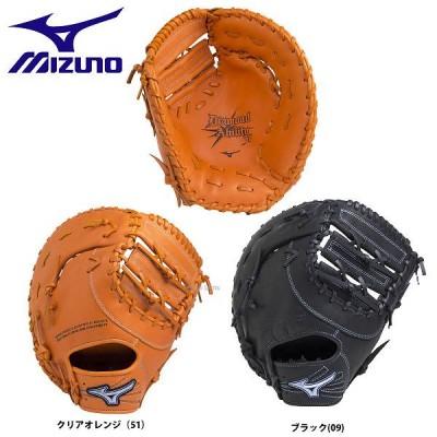 ミズノ mizuno 軟式用 ダイアモンドアビリティクロス 一塁手用 阿部型 1AJFR18600