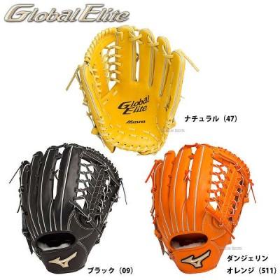 ミズノ 硬式グローブ グラブ グローバルエリート G gear 外野手用 1AJGH14407