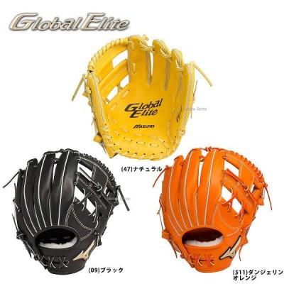 ミズノ 硬式グローブ グラブ グローバルエリート G gear 内野手用 H3 1AJGH14423