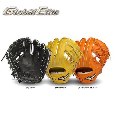 ミズノ 硬式グローブ グラブ グローバルエリート G gear 内野手用 E1 1AJGH14443