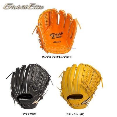 【即日出荷】 ミズノ 軟式グラブ グローバルエリート G gear 内野手用 H2 (専用袋付) 1AJGR14413 グローブ 軟式 オールラウンド用 Mizuno 野球用品 スワロースポーツ