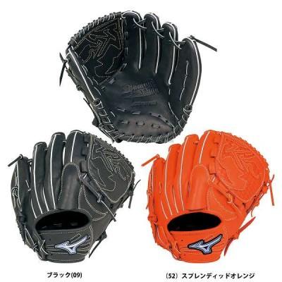 ミズノ 軟式用 ダイアモンドアビリティ 投手用 前田型 1AJGR16501 野球用品 スワロースポーツ