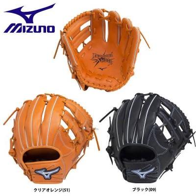 ミズノ mizuno 軟式 グローブ グラブ ダイアモンドアビリティクロス 鈴木型 内野手用 1AJGR18603