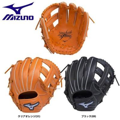 ミズノ mizuno 軟式 グローブ グラブ ダイアモンドアビリティクロス K型 内野手用 1AJGR18613