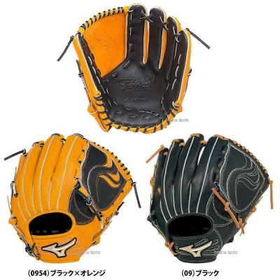 ミズノ ソフトボール用 全日本代表モデル  上野型 投手用 1AJGS14311