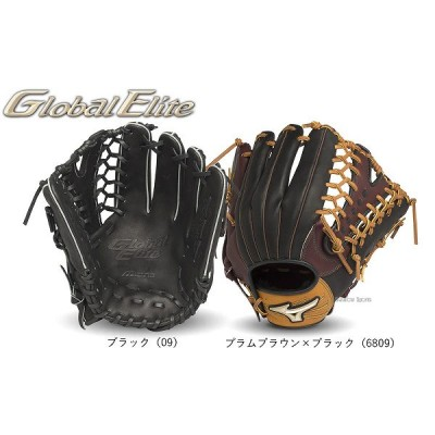 ミズノ ソフトボール グラブ グローバルエリート 全日本代表モデル K型 1AJGS14317