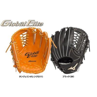 ミズノ ソフトボール グラブ グローバルエリート G gear 内野手用 H1 1AJGS14403