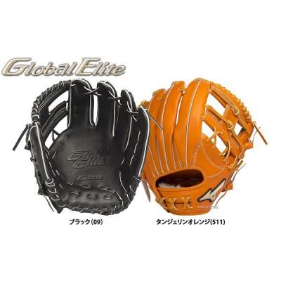 ミズノ ソフトボール グラブ グローバルエリート G gear 内野手用 H2 1AJGS14413 グローブ Mizuno 野球用品 スワロースポーツ