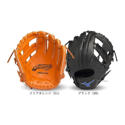 ミズノ ソフトボール グラブ グラベンチャー NEXT オールラウンド用 1AJGS14800 Mizuno 野球用品 スワロースポーツ
