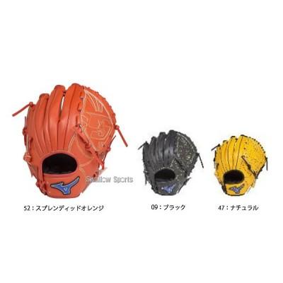 ミズノ プロモデル ジュニアソフトボール用 投手用 菅野智之モデル 1AJGS16900
