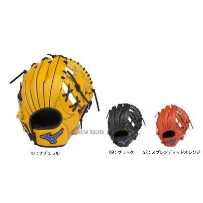 ミズノ プロモデル ジュニアソフトボール用 内野手用 坂本勇人モデル Mサイズ 1AJGS16920