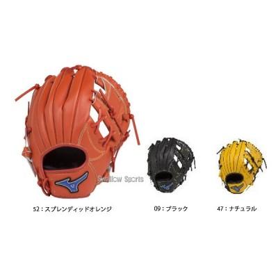 ミズノ プロモデル ジュニアソフトボール用 内野手用 坂本勇人モデル Lサイズ 1AJGS16930