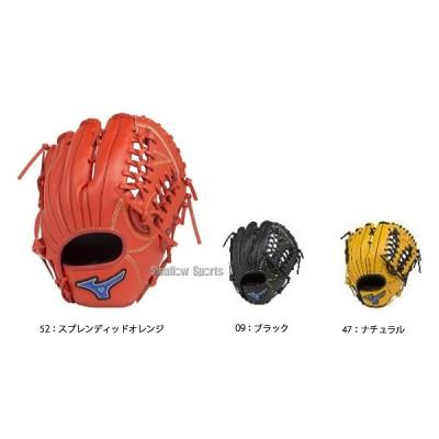 ミズノ プロモデル ジュニアソフトボール用 外野手用 長野久義モデル Mサイズ 1AJGS16940