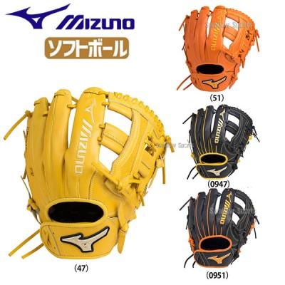 ミズノ ソフトボール グラブ グローブ エレメントフュージョン UMiX  U4 内野手、外野手用 1AJGS18450