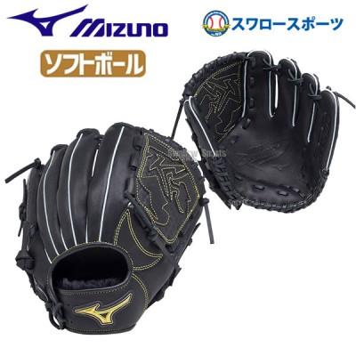 ミズノ ソフトボール グラブ グローブ プロモデル ジュニア 少年 前田健太モデル 1AJGS18900