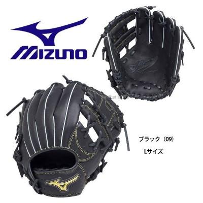 ミズノ ソフトボール グラブ グローブ プロモデル ジュニア 少年 坂本勇人モデル Lサイズ 1AJGS18930