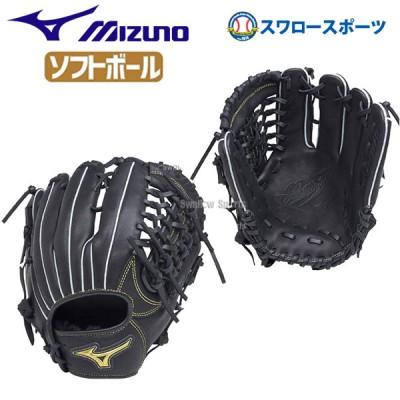 ミズノ ソフトボール グラブ グローブ プロモデル ジュニア 少年 外野手用 高山俊モデル 1AJGS18940